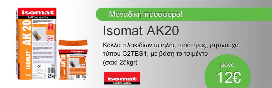 Προσφορά ISOMAT AK20